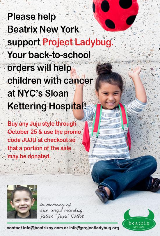 Juju project ladybug